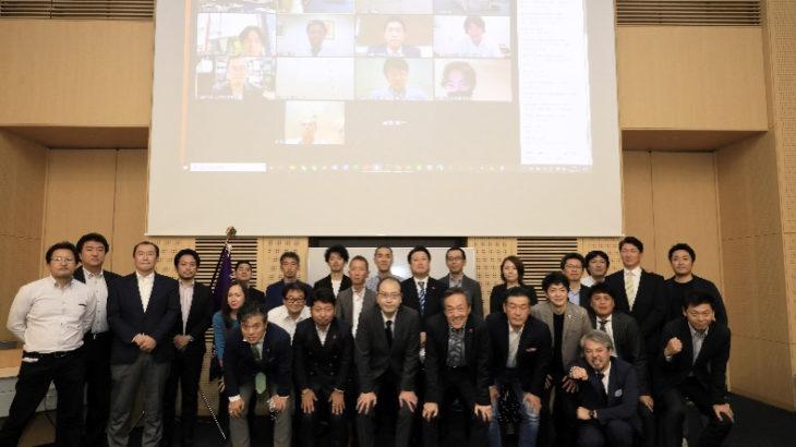 東京・北海道ブロック協議会 開催報告|日本の印刷 2020年12月号